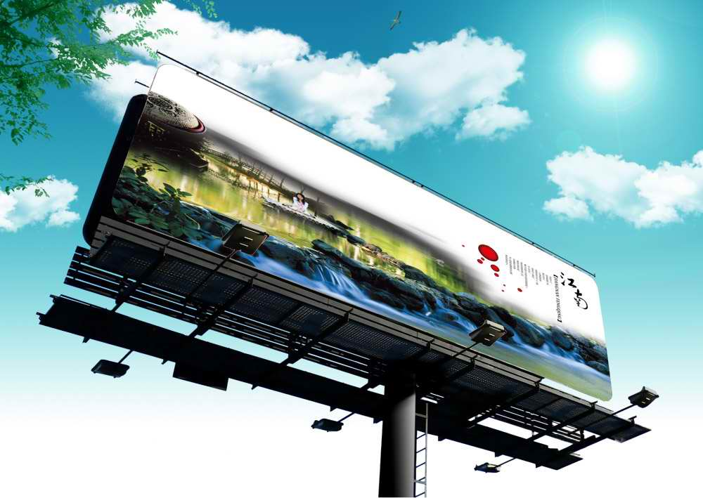 outdoor advertising billboard