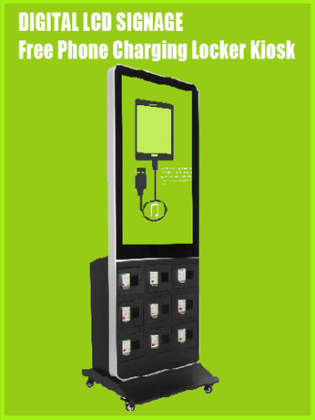 DIGITAL-LCD-SIGNAGE-Free-Phone-Charging-Locker-Kiosk.jpg