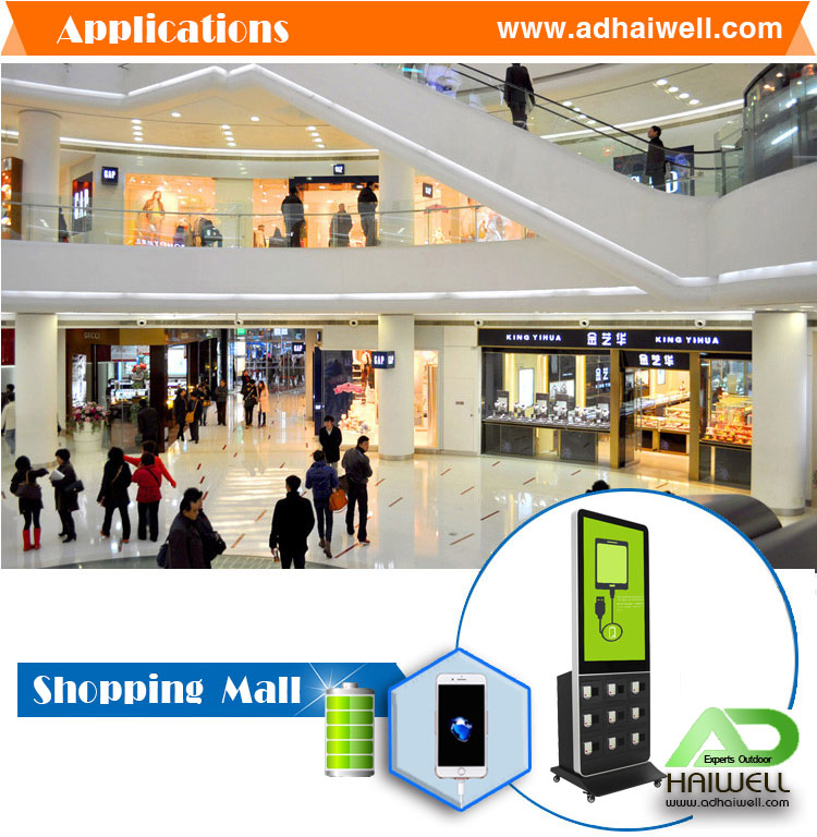 Mobile-charging-station-Application-for-shopping-Mall