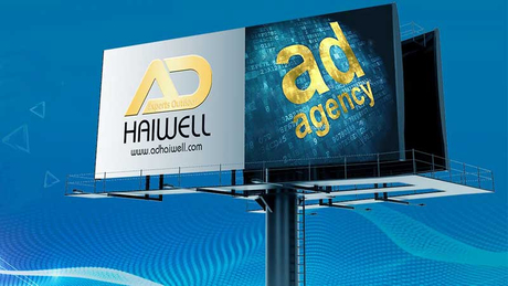 adhaiwell-outdoor-billboard.jpg