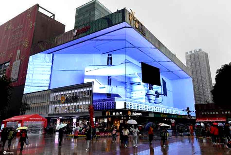 Outdoor-Naked-Eye-3D-Large-LED-Display