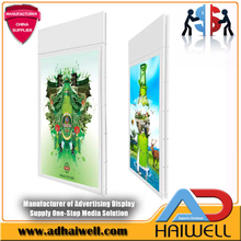 Hanging Double Sided Ultra Slim LCD Screen Digital Signage Media Display