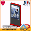 65 Inch LCD Fullhd Outdoor Digital Signage Single Display