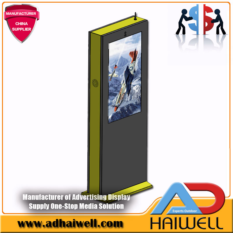 43 inch LCD Fullhd Outdoor Digital Signage Single Display
