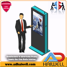 49 Inch LCD Outdoor Digital Signage Single Structure Display