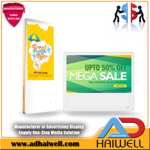 Elevator Media LCD Digital Display Advertising LCD Signage